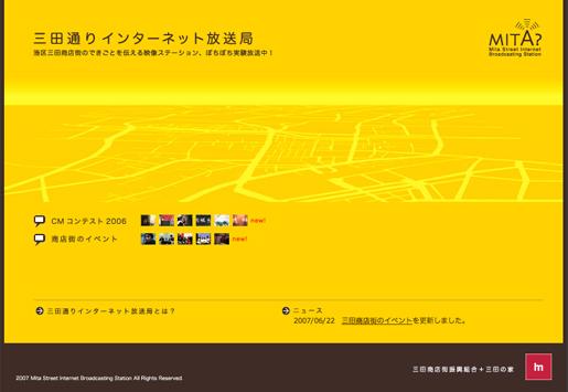 mtv_top.jpg